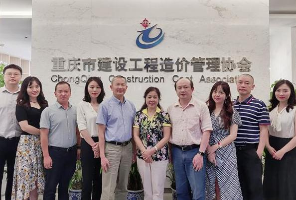 广东省建设工程标准定额站一行来访重庆造价协会