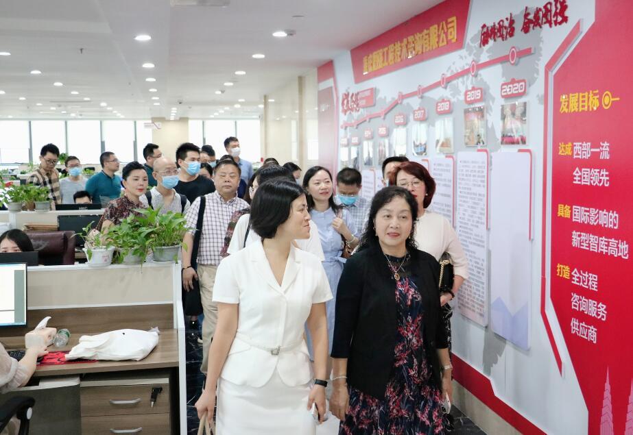 2020年重庆造价咨询企业全咨服务经验交流会顺利召开